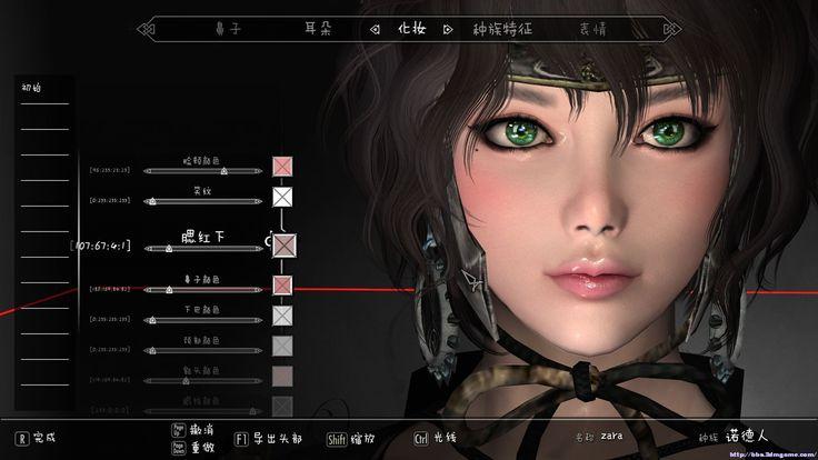 【新提醒】【DragonsReach MOD™】 一度枫桥随从 战争公主·依翁儿 ,重置版。 - 《上古卷轴5:天际》 - 3DMGAME论坛 - Powered by Discuz!
