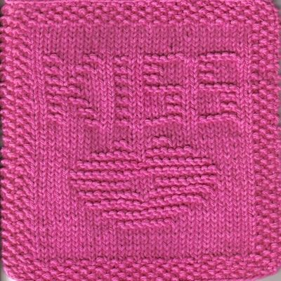 Knitted Dishcloth Pattern With Letters : 1000+ images about Valentines Day Knit Dishcloth Patterns ...