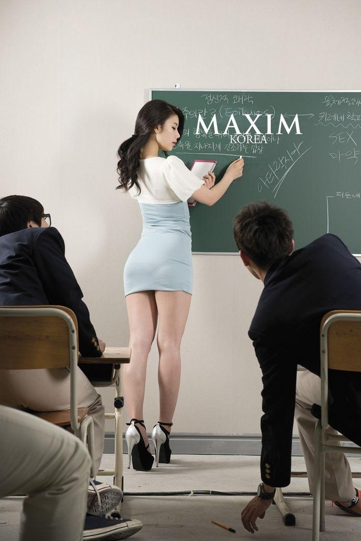 White sexy korean girl teacher