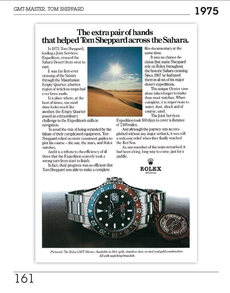 GMT-MASTER, TOM SHEPPARD 100 Years of Rolex DELUXE EDITION http://www.mondanionline.com/100_years_of_rolex_deluxe_edition-32.php