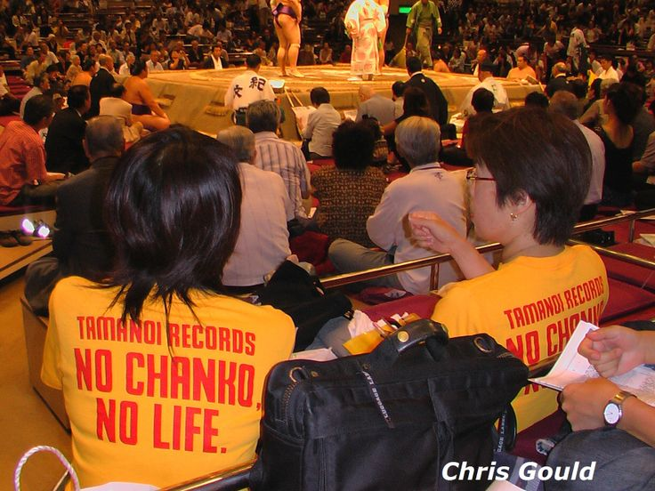 Fans of the Tamanoi training stable expressing their support with a play on the slogan of the record company, Tower Records...