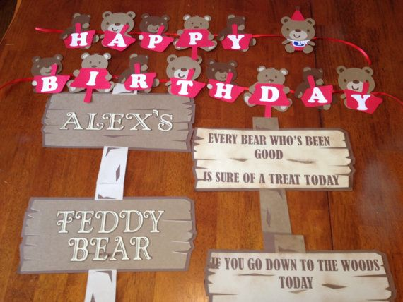 Teddy Bear Picnic Party Banner by NottJustBows on Etsy