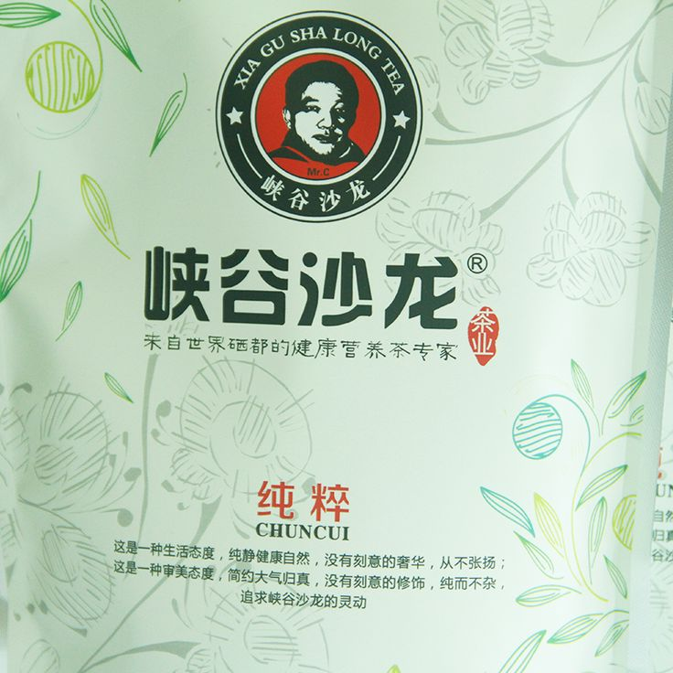 250g new spring green tea enriched with selenium Organic Tea enshi green tea  Anti-cancer Lipid-lowering diet Anti-Aging #>=#>=#>=#>=#> Click on the pin to check out discount price, color, size, shipping, etc. Save and like it!