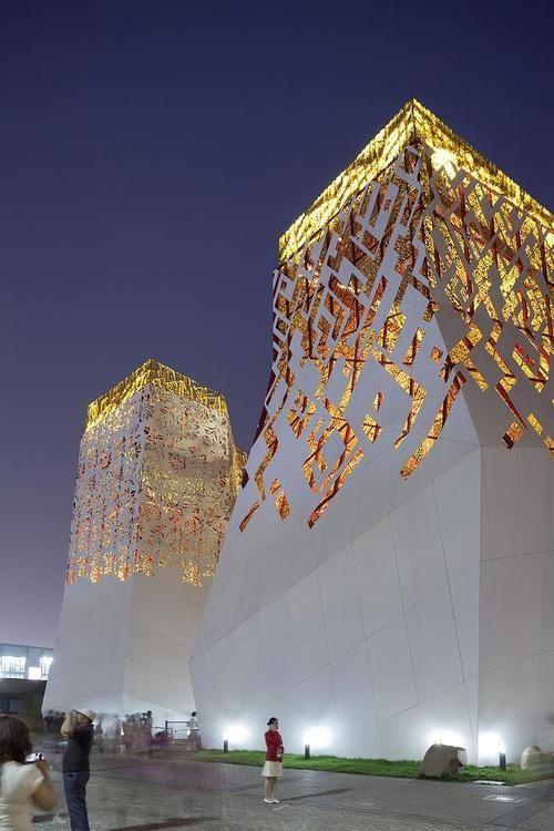 Luminous Architecture