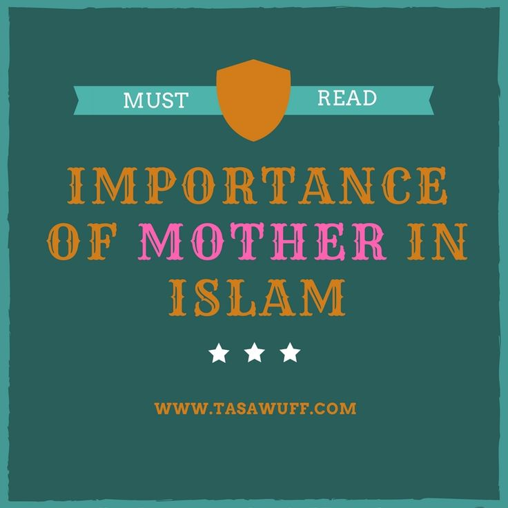 Importance of Mother in Islam:-   Khwaja Uwais Qarni Radi ALLAH u anhu, lived more than 20 years during the time of Prophet MUHAMMAD (Peace be upon…