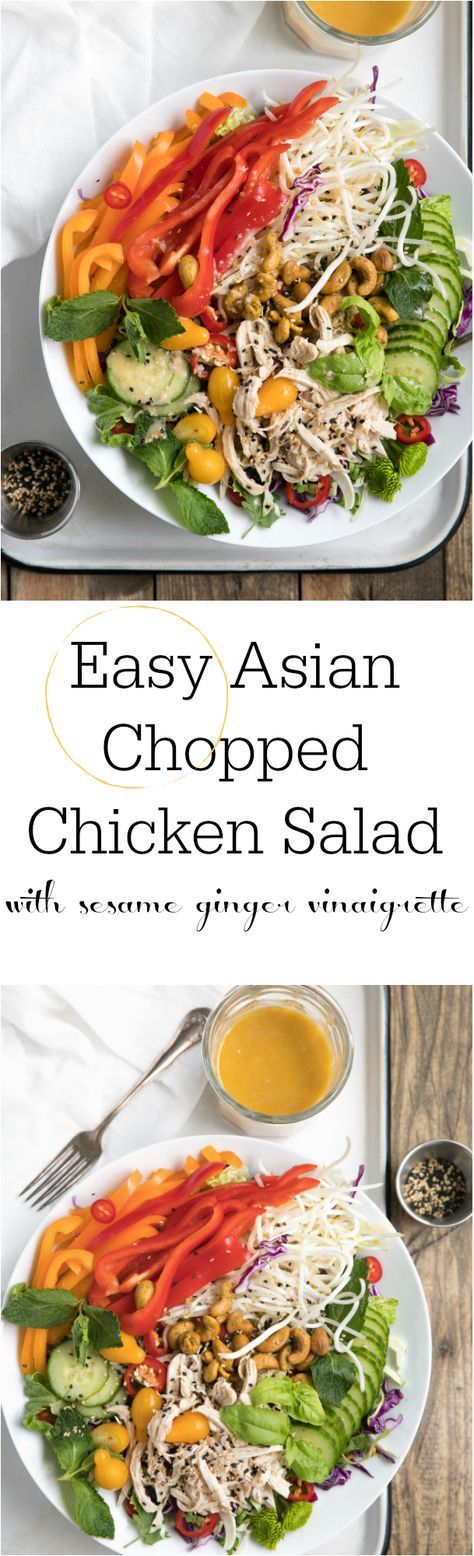 Easy Asian Chopped Chicken Salad with Sesame Ginger Vinaigrette. #salad #healthy #chicken #vegetables