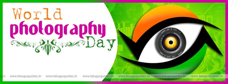 World-Photography-Day-facebook-timeline-quotes-teluguquotez.in