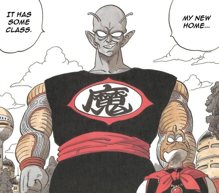 King Piccolo #manga #dbz | Toriyama´s Masterpiece ...