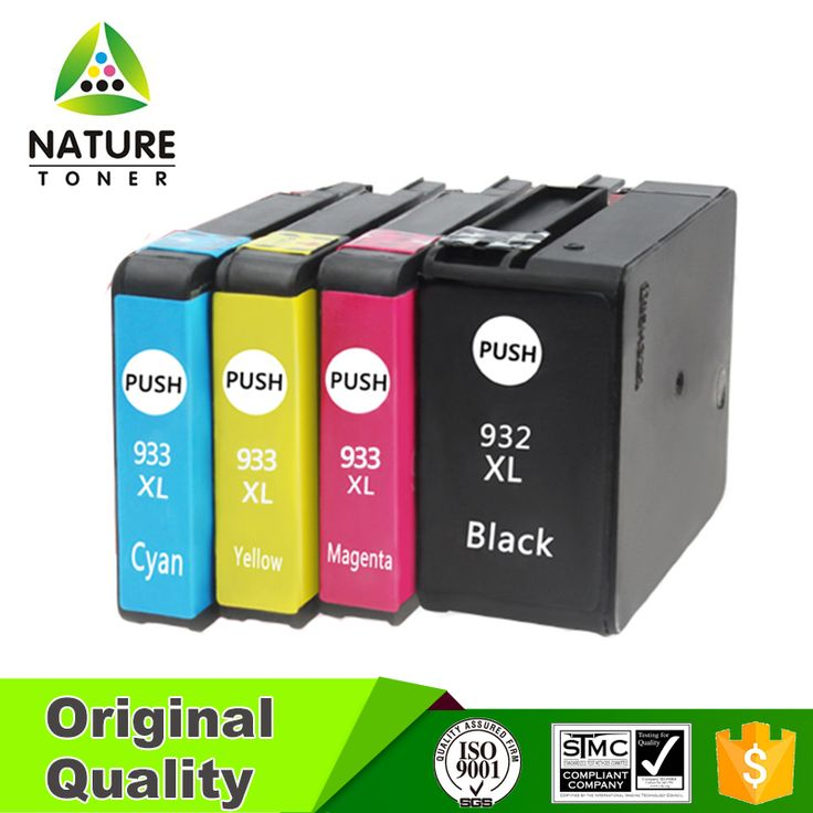 932XL/H933XL compatible ink cartridge with updated newest chip for HP printer
