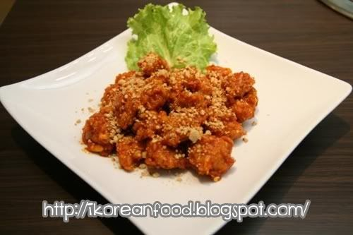 Tak Kang Jeong - Korean Sweet Fried Chicken