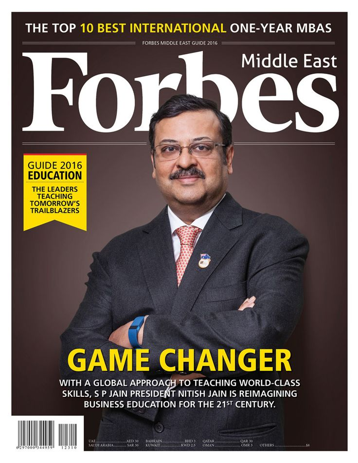 Education Guide 2016   Forbes Middle East