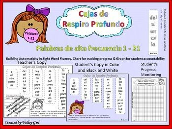Fun cooperative learning activity for students to help each other practice reading SPANISH high frequency words. Valley Girl