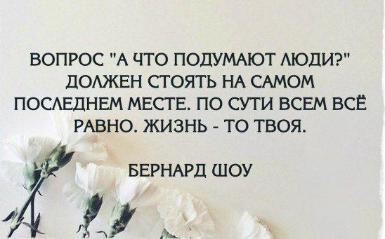Бернард Шоу http://to-name.ru/biography/bernard-shou.htm