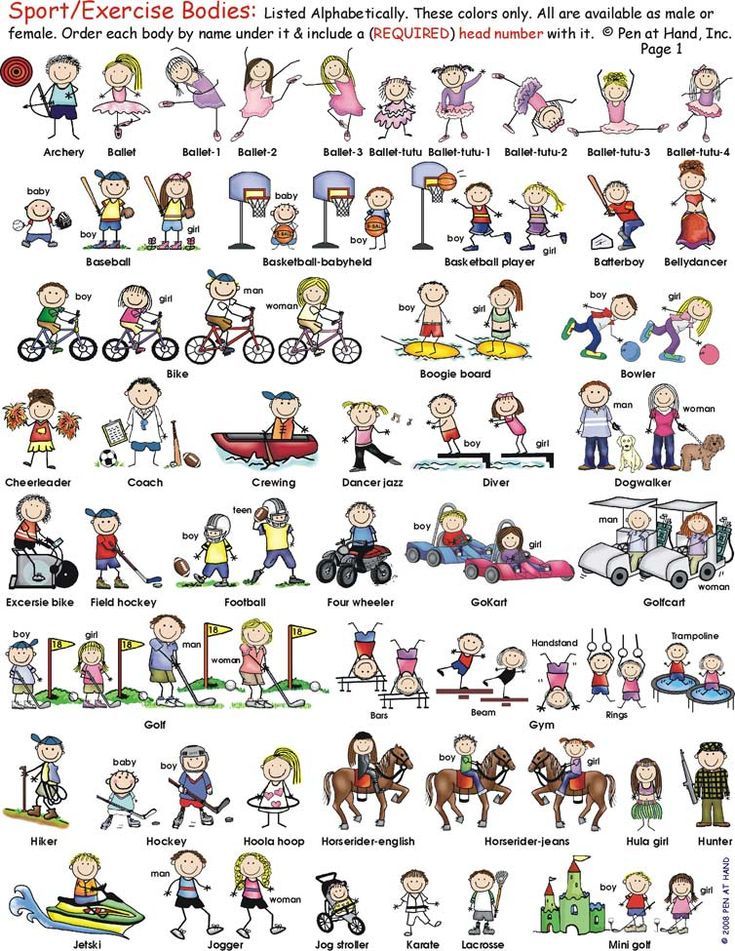 Sports and Exercise Bodies from Pen At Hand - Stick Figure Products by Ronnie Horowitz