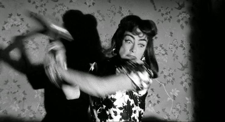 """Straitjacket"" (1964)"