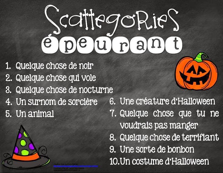 La classe de Karine: Halloween