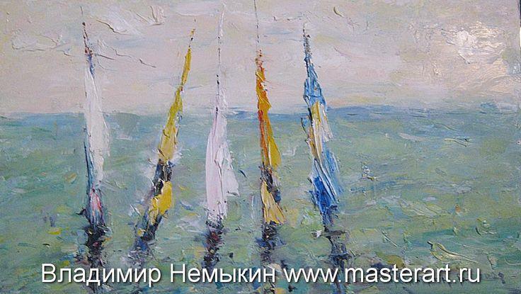 Художник Немыкин работает в масле и акварели, находясь в постоянном поиске: «Люблю писать утром, часов с семи, уединится, чтобы никто не отвлекал...