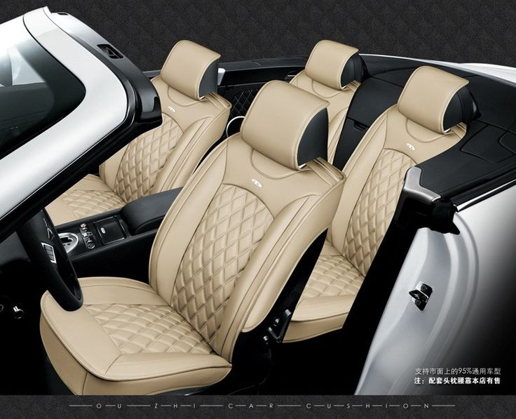 Seat covers aliexpress