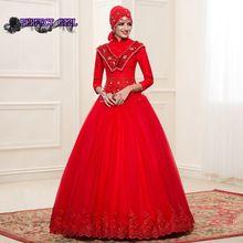 Luxo laço vermelho muçulmanos Vestidos De casamento vestido De baile 2016 Hijab frisado Dubai vestido De Noiva 3/4 mangas alta pescoço Vestidos De Noiva(China (Mainland))