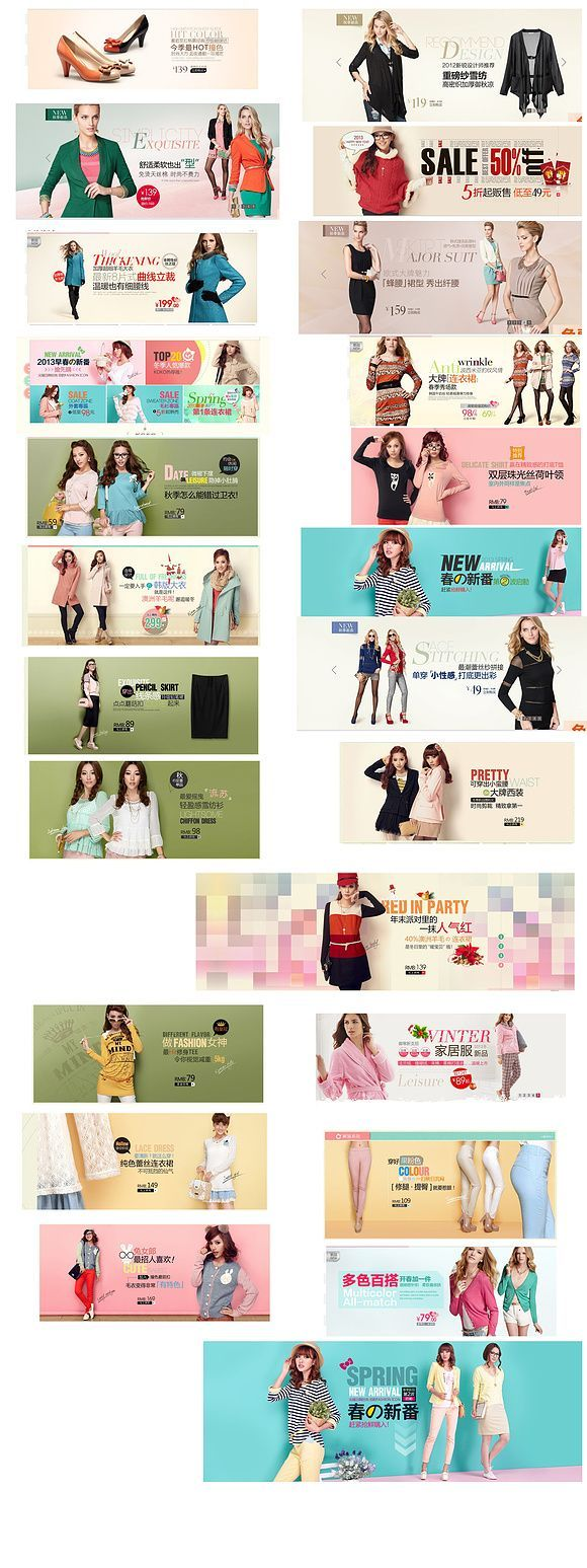 ไนท์บาซ่าแบนเนอร์โปสเตอร์ฝัน Taobao
