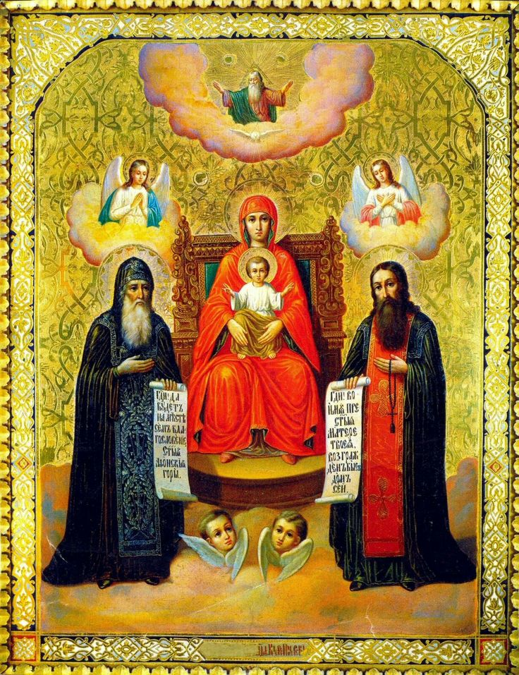 Икона богородица в окружении святых стоит фото