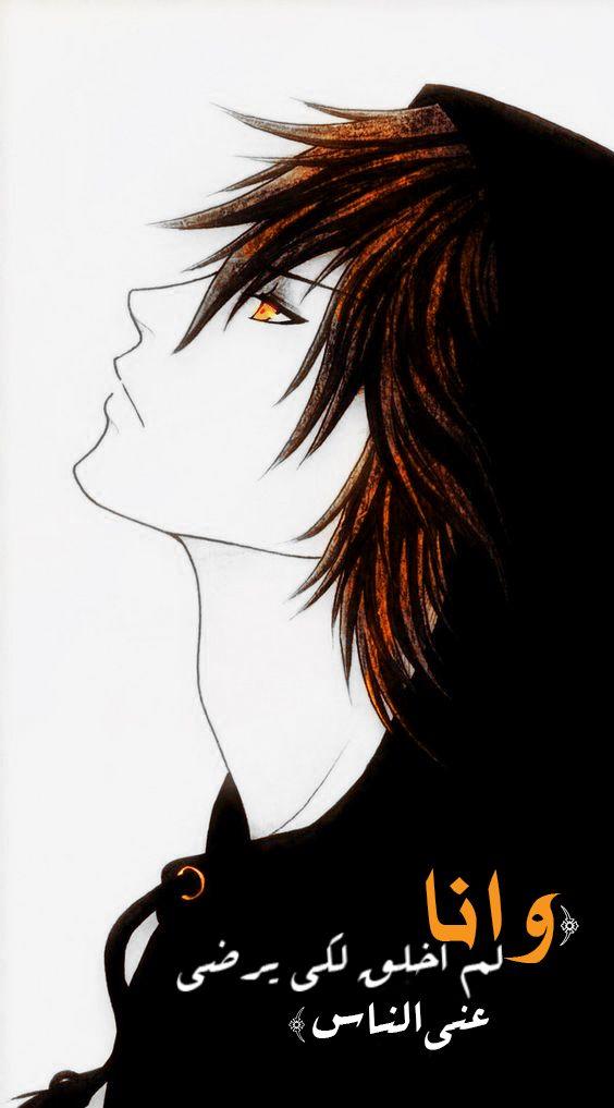 Lion Quotes Wallpaper اقوال انمي حزن انمي Anime Sad تصاميم انمي Anime