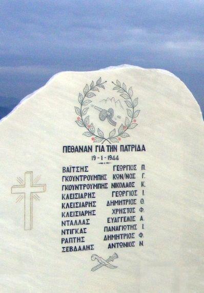 Ετήσιο μνημόσυνο για τους εκτελεσθέντες στο Μελίσσι Σαρανταπόρου