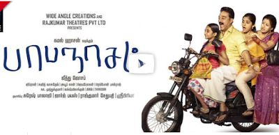 papanasam 2015 tamil full movie hdrip watch online and download mp4