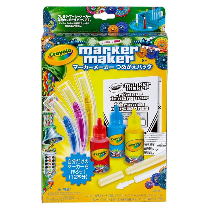 Crayola Marker Maker-Refill Pack, Red/Yellow/Blue