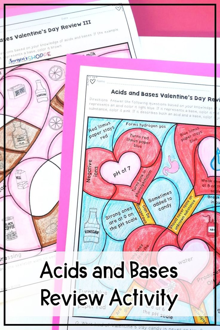 Acids And Bases Valentine S Day Activity In 2020 With Images