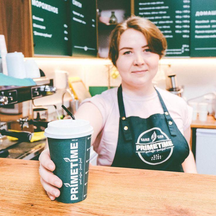 Можно вечно смотреть на огонь, воду, и на то, как наша Ксения делает вам бодрящий кофе ☕ с улыбкой в придачу 😊  #primetime #coffee #breakfast #nsk #кофе #кофейня #открытиеprimetime