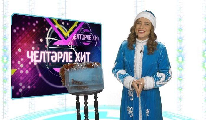 Youtube-парад Челтэрле хит - 10 выпуск http://tatbash.ru/tatarskie/sborniki/5232-youtube-parad-chelterle-khit-10-vypusk
