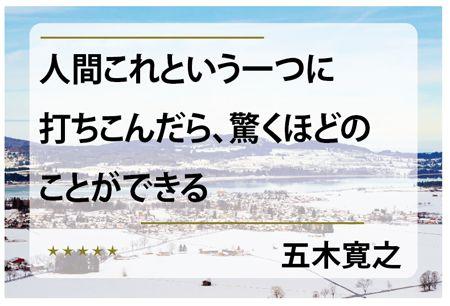 http://ameblo.jp/ichigo-branding1/entry-11426042300.html