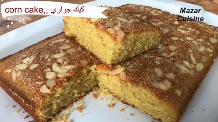 Corn Cake Recipe ,Easy & Moist  Cake Recipe  کیک جواری  Cake Jawari By m...