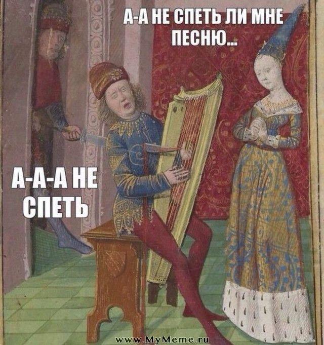 А-а не спеть ли мне песню....- Аааааа не спеть! | Музыка ...