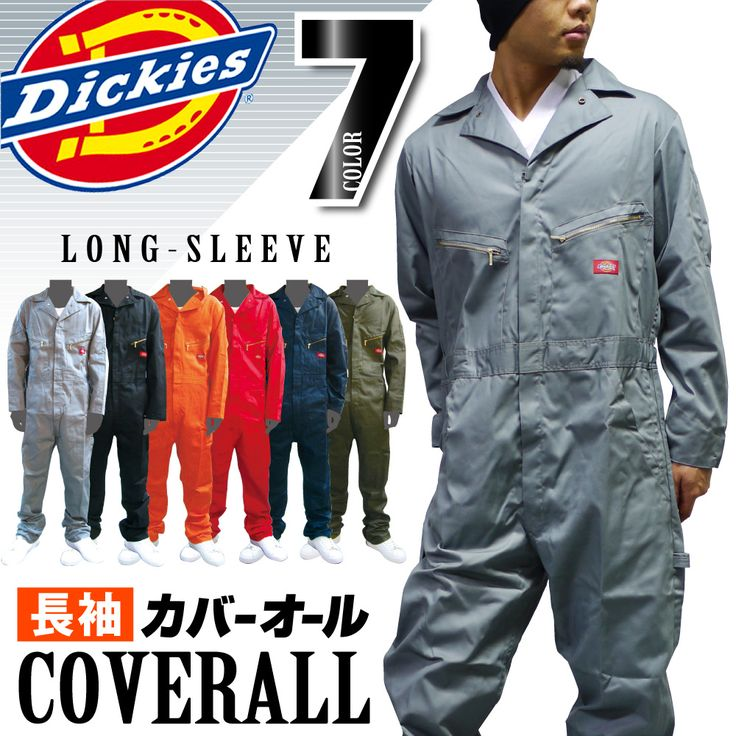 Criminal | Rakuten Global Market: DICKIES Dickies coveralls long sleeve overalls Dickies all-in-one tethering LONG SLEEVE COVERALL mens US size American big size large size L LL 2 l 3 l 4 l