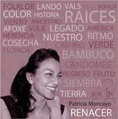 Renacer -  available on  iTunes