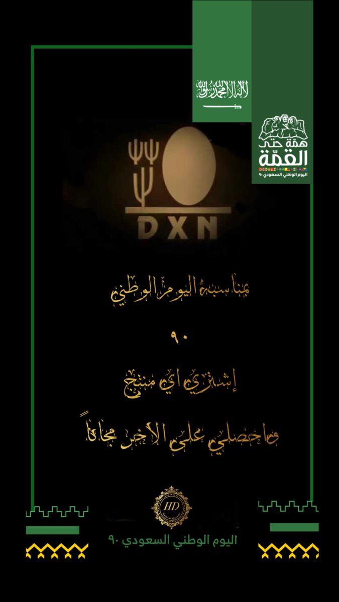 شعر فصيح بقلمي بلدي وطني سوريا سماء تصويري