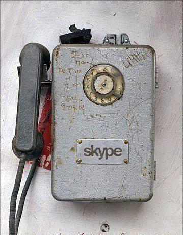 Skype retrô