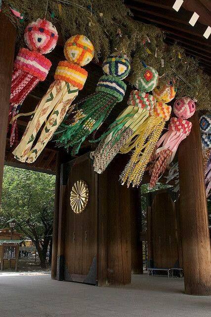 Tanabata decorations at Yasukuni shrine