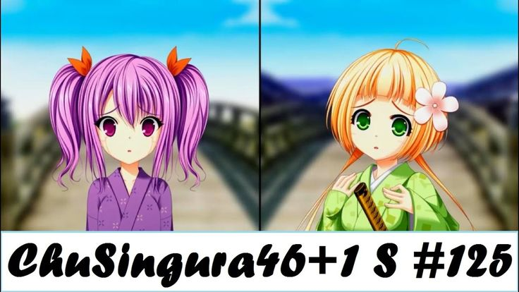 ChuSingura46+1 S - Farewell [Chapter 5 | Part 125]