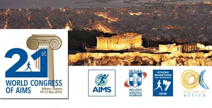 """21ο  Παγκόσμιο Συνέδριο Μαραθωνίου της ΑIMS """"Ένα πολύ επιτυχημένο Συμπόσιο"""""""