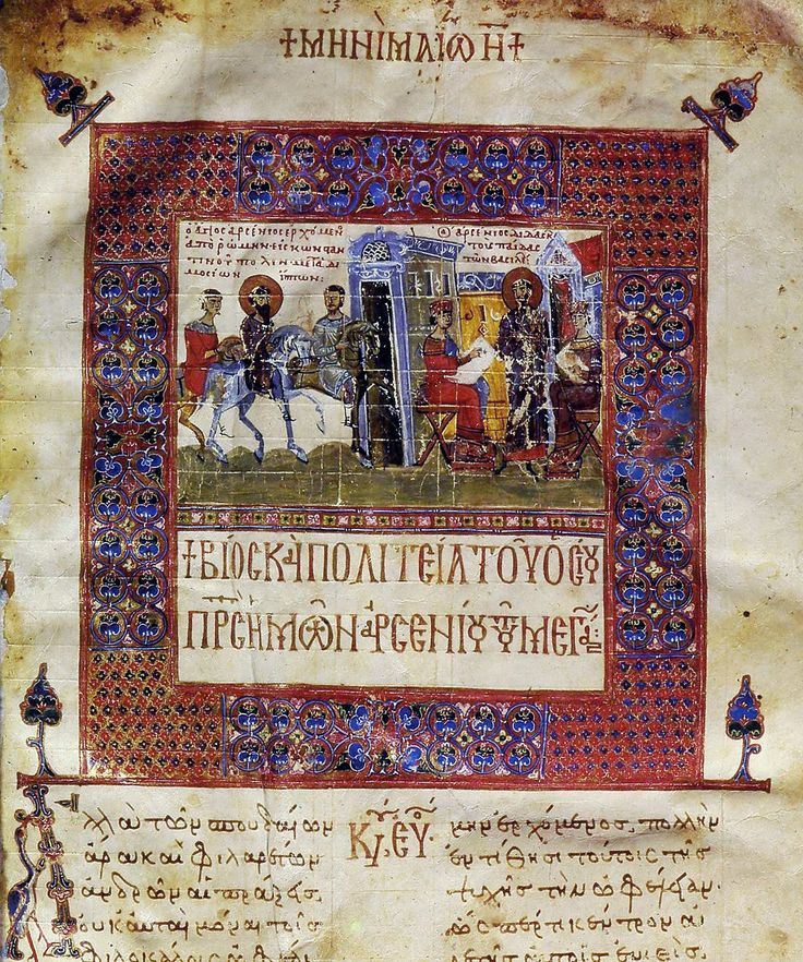 byzantine and the culture of books [pdf]free byzantium and its image history and culture of the byzantine empire and its heritage variorum collected studies download book byzantium and its image history and culture of the.