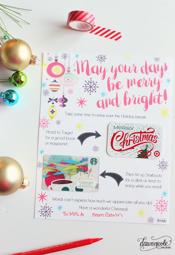 Christmas Gift Card Printable | Perfect for teachers, bus drivers, neighbors, and friends. Just add gift cards! dawnnicoledesigns.com