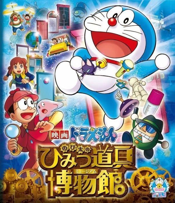 Doraemon The Movie Nobitas Secret Gadget Museum (2013