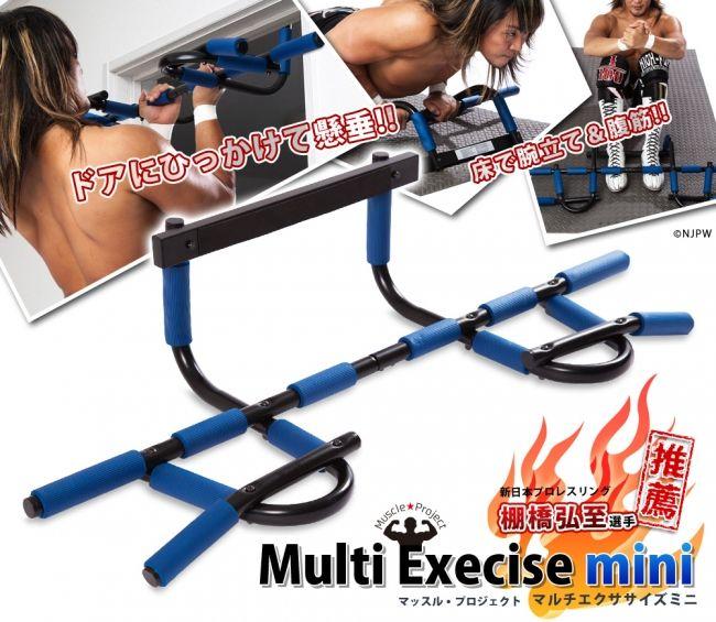 マッスルプロジェクトから新日本プロレスリング棚橋弘至選手が推薦するトレーニング器具2機種を同時発売!  キミの理想をカタチにする。マッスルプロジェクト #筋トレ #ワークアウト #Health