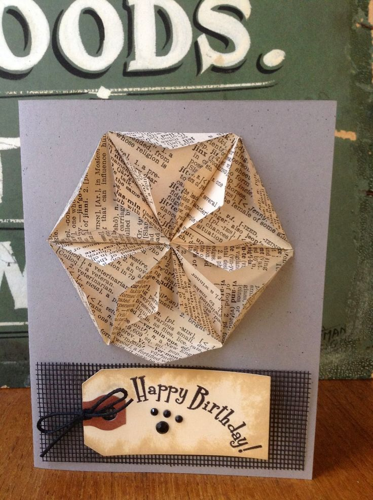 Stamped Goods. This Week. Folded Hexagon Card
