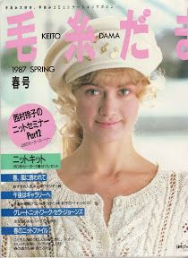 Keito Dama 039 - Tatiana Laima - Picasa ウェブ アルバム