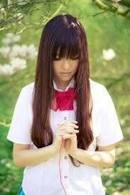 Kuronuma Sawako. Kimi Ni Todoke