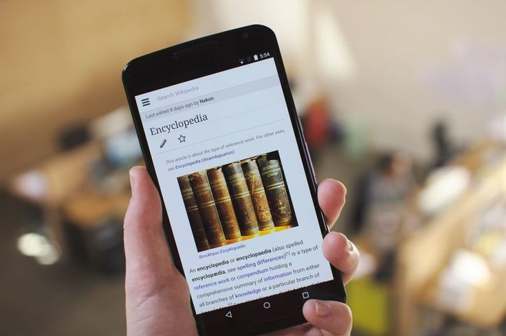 how to use pinterest app on android